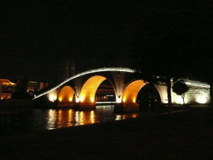 Suzhou at night